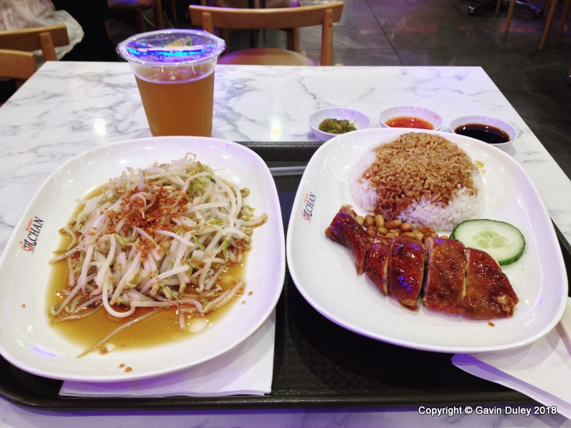 Soya sauce chicken and rice, Hawker Chan, Melbourne